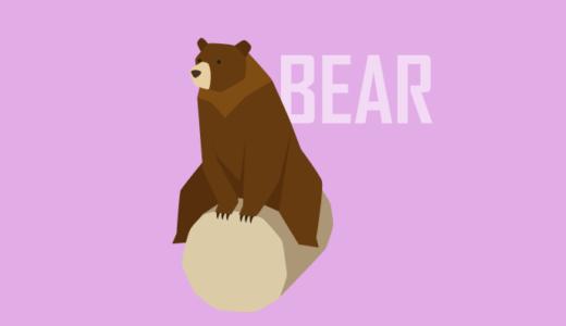 Bear straddling trees