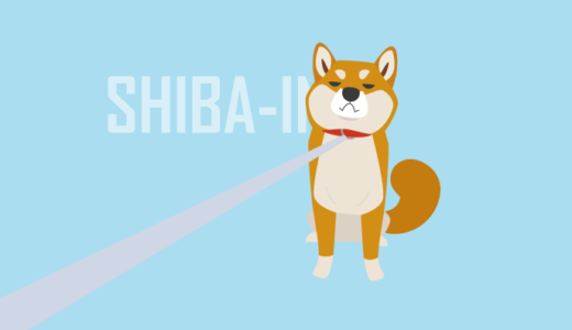 Shiba Inu do not want to go there